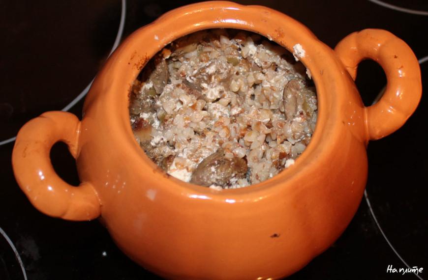 Гречка с печенью в горшочках