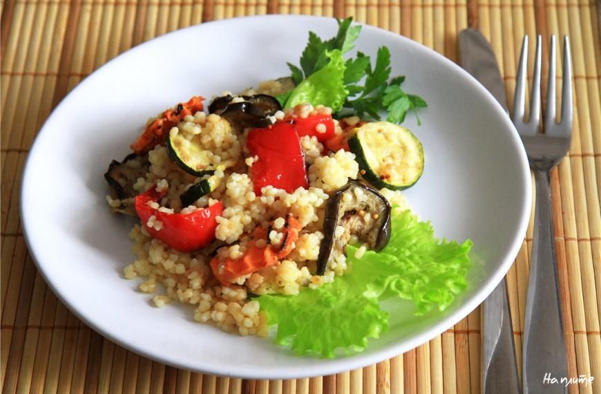 Салат из кускуса и запеченных овощей